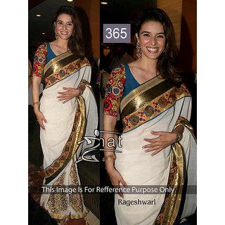Rajeshwari Golden white Saree