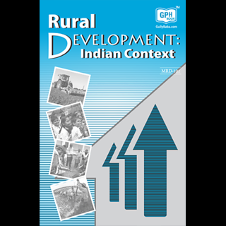 MRD-101 Rural Development Indian Context (IGNOU Help book for MRD-101 in English Medium)