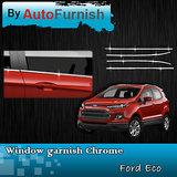 Ford Eco Sport Front Window Garnish Chrome Set