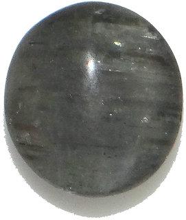Loose 100% Natural & Certified 4.55 Ct. Cay'S Eye Quartz Gemstone