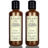 Khadi Henna & Tulsi Extra Conditioning Shampoo(Twin Pack)