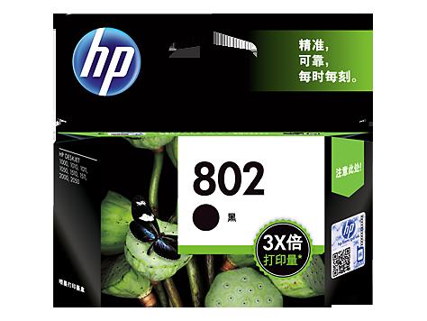 Hp 802 Single Color Ink Cartridge Large  Black