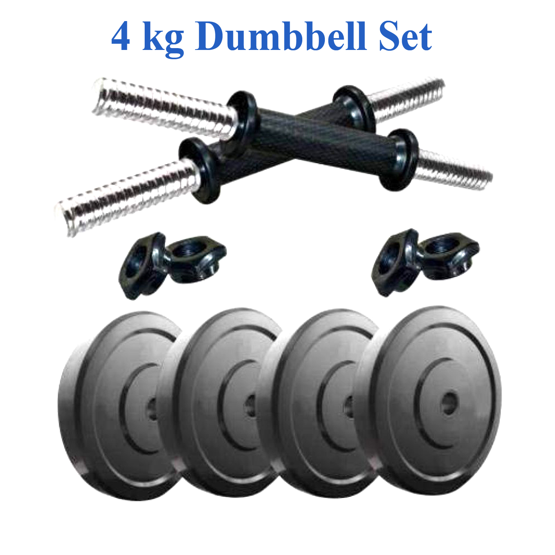 Scorpion 4 kg Dumbbell Set 4 KG Home Gym Dumbbell Set With Gloves  Weight Plates 2 kg x 2 pcs 4 kg