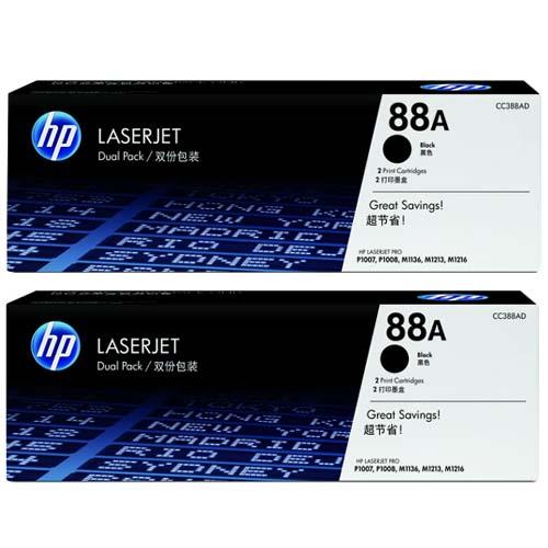 HP 88A 2 Pack Black Toner Cartridge  CC388A  For use HP LaserJet P1005, P1006, P1007, P1008, M1136 MFP, M1213nf MF