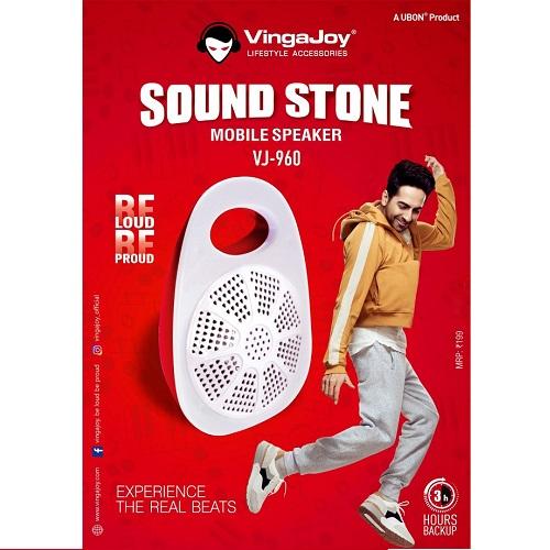Vingajoy VJ 960 Multimedia Computer Speaker