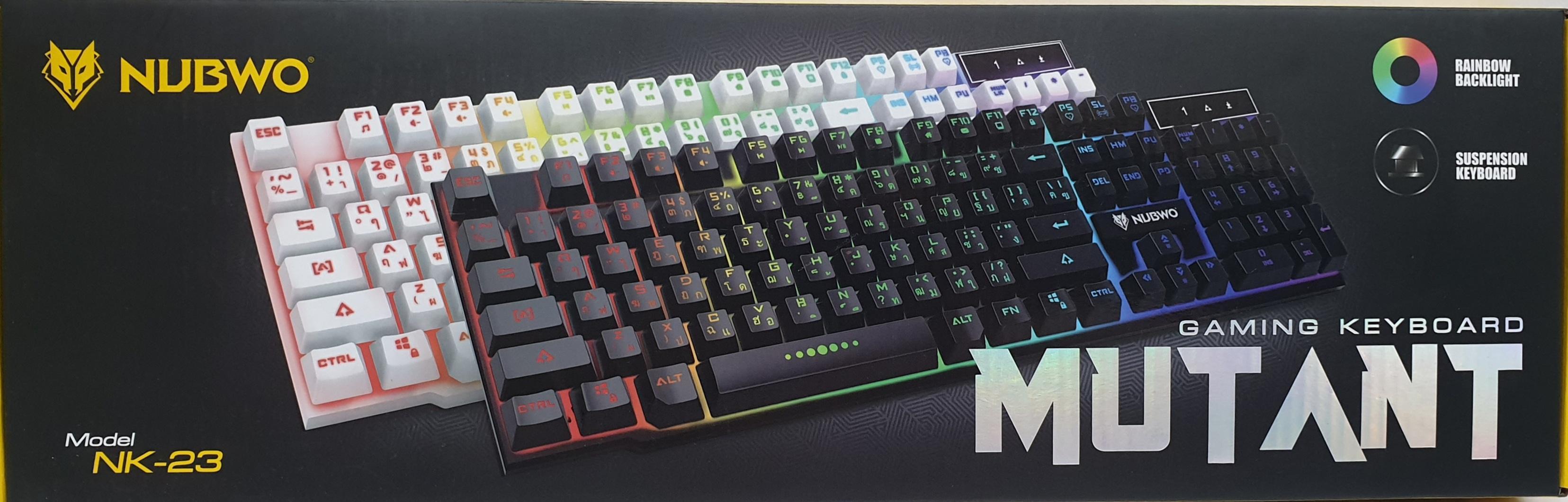 NUBWO NK 23 Mutant Wired USB Gaming Keyboard  Black
