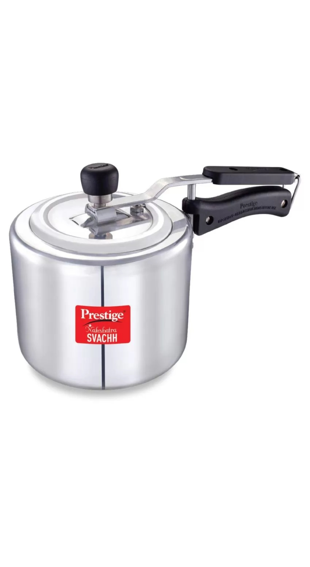 Prestige 3 L Aluminium InnerLid Pressure Cooker Gas Stovetop Compatible