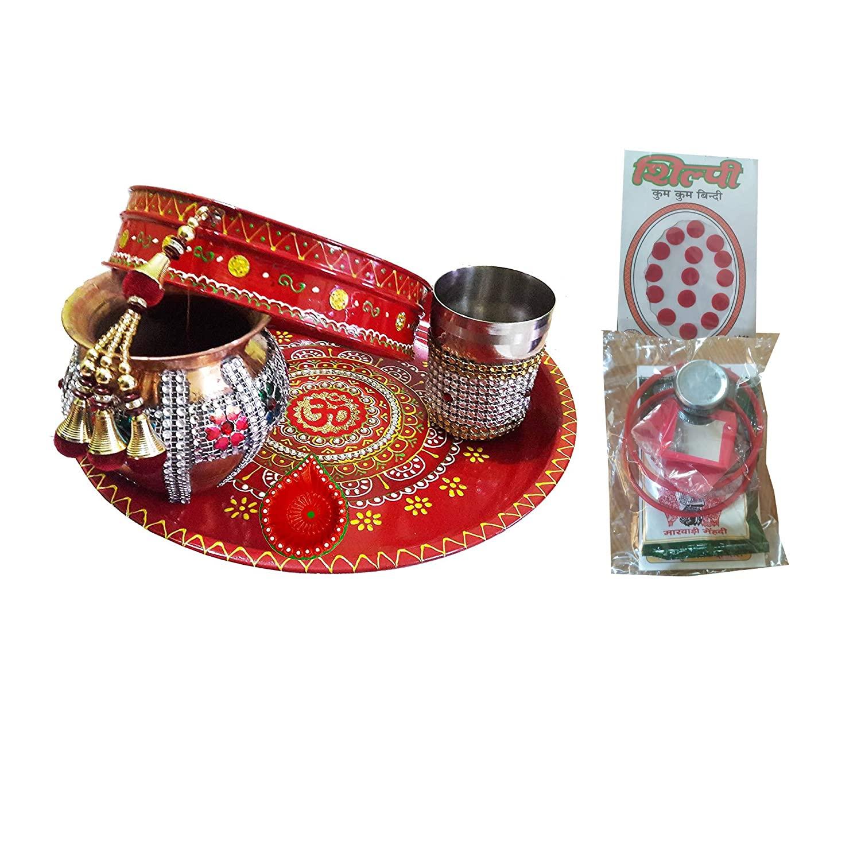 Decorated Colorful Om Pooja Thali Set For Karwachauth Festival  Thali 26x3 cm, Diya 5x3.5 cm, Copper Lota 10x10 cm, Glas