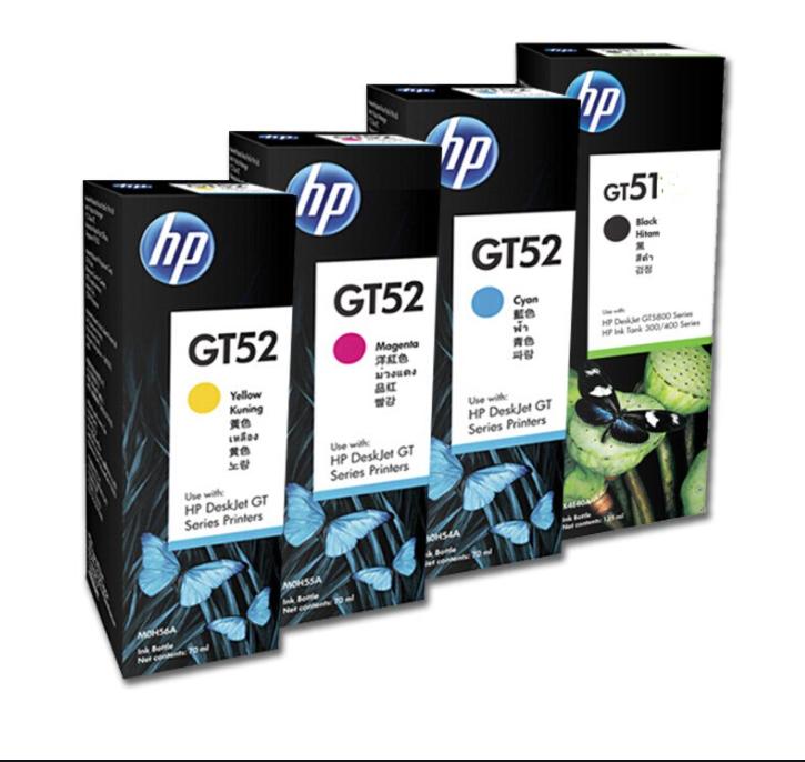 HP GT 51 ,52 Multi Color Ink Cartridge  Magenta, Black, Yellow, Cyan  Pack Of 4