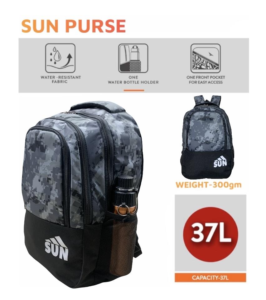 Sun Purse 3002 Lion Grey Backpack