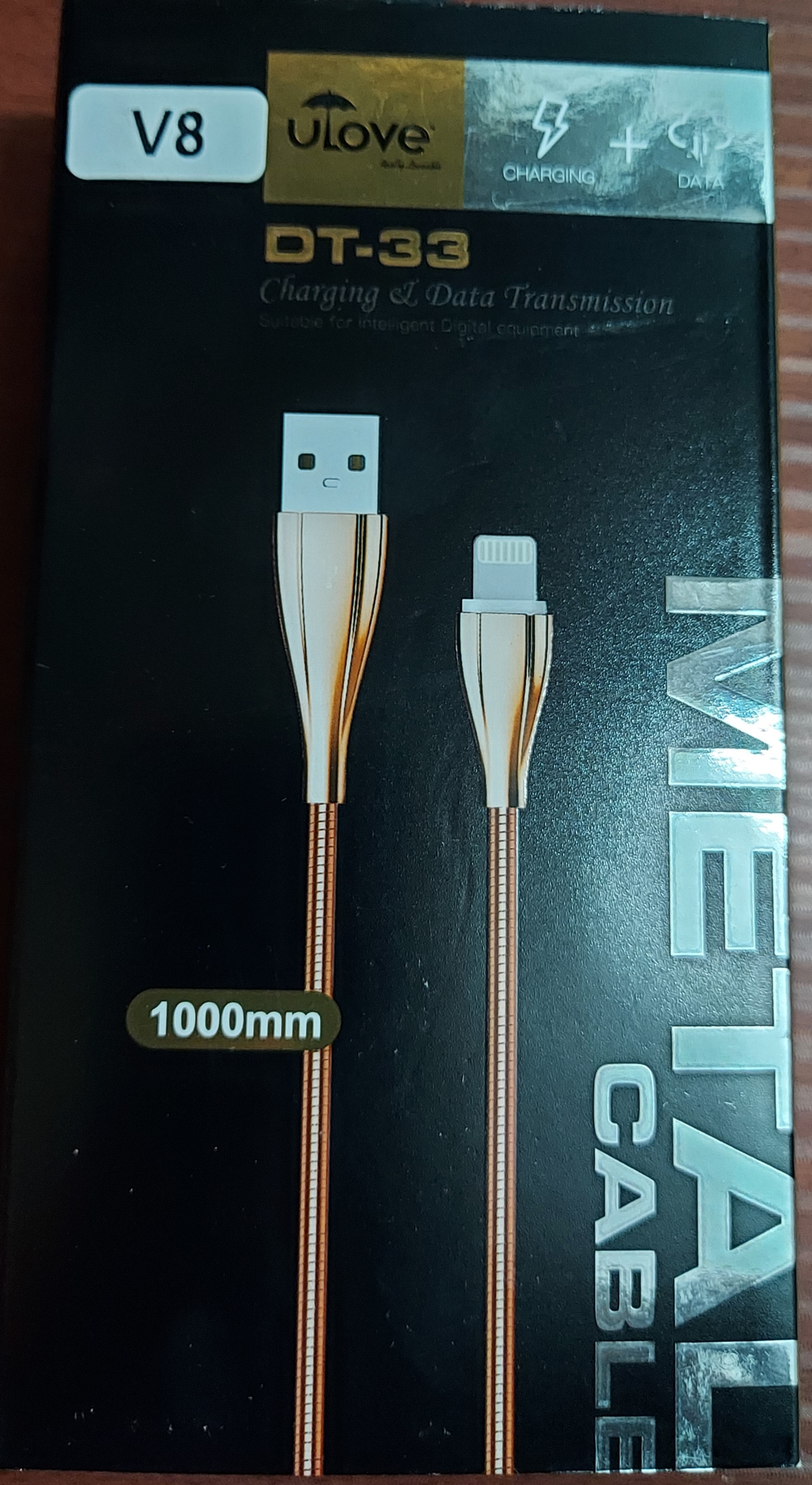 U Love 2.0 Fast Charging Data Cable for V8 Android