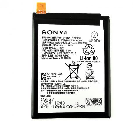 Sony Xperia Z5 E6603 E6653 Z5 Dual E6683 E6853 Li Ion Polymer Internal Replacement Battery 2900 mAh