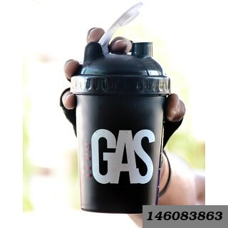 Gas Pro Single Gym Shaker - High Quality (Black) 400Ml