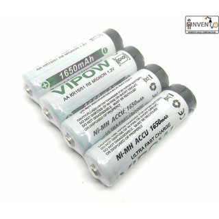 4pcs Vipow 1.2V 1600 mAh AA Cell NiMH Rechargeable Battery for Home toys clock