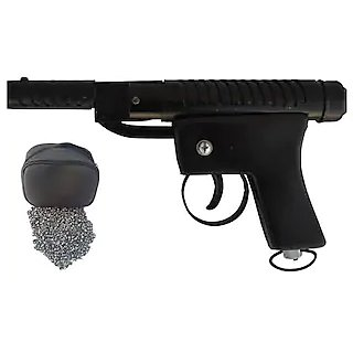 Air Gun free 200 pellets and 1 cover