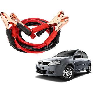 Auto Addict Premium Quality Car 500 Amp Heavy Duty Copper Core Tangle Battery Booster Cable 7.5 Ft For Mahindra Verito