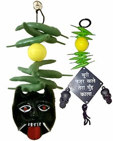 Wall Hanging Metal Mahakal Face Mask Nazar Battu Evil Eye Protector for Children, Home, Office etc