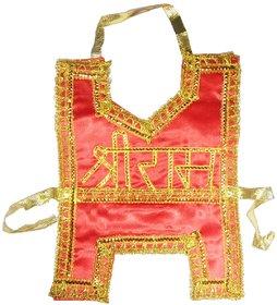 Salvus App SOLUTIONS Golden Red Hanuman Chola, Hanuman Vastra, Hanuman Dress,hanuman ji dress,hanuman ji ka chola,hanuma