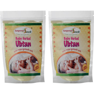 Sampoorna Satwik Baby Ubtans 200 Grams (Pack of 2)