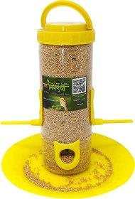 amijivdaya medium bird feeder yellow