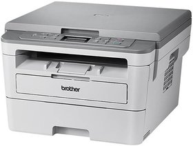 Brother DCP-B7500D Duplex Multi-function Printer  (Grey)