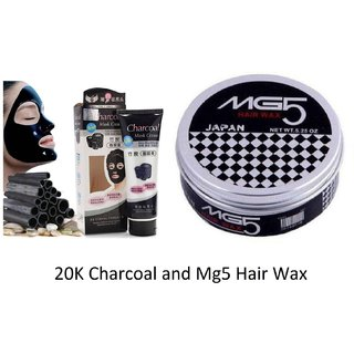 RTB CHARCOAL FACE MASK 130 g with MG5 Hair Wax 100 gm
