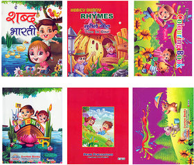 SIMPLE  EASY LEARNING SET of 3 BOOKS for KIDS 2 - 4 YEARS of age  (ENGLISH, Hindi, Colouring)