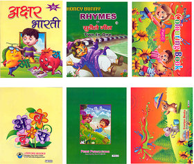 SIMPLE  EASY LEARNING SET of 3 BOOKS for KIDS 2 - 4 YEARS of age  (ENGLISH, Hindi, Colouring) 3