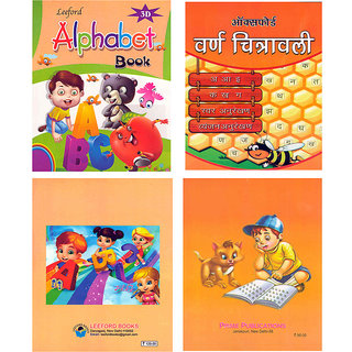All in one for Pre-nursery (Set of 2 Books)  (English, Hindi)