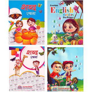 All in one for Pre-nursery (Set of 2 Books)  (English, Hindi) 2
