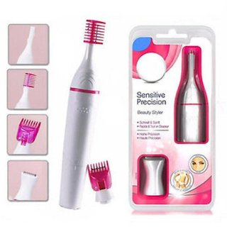 Sweet Maxel sensitive touch trimmer