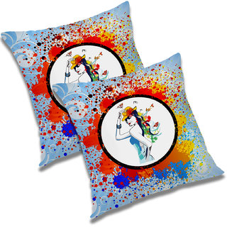 RADANYA Abstract Polyester Cushion Cover Set of 2 Multicolor,16x16 Inches