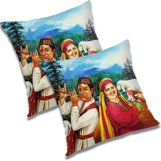 RADANYA Printed Polyester Cushion Cover Set of 2 Multicolor,12X12 Inches