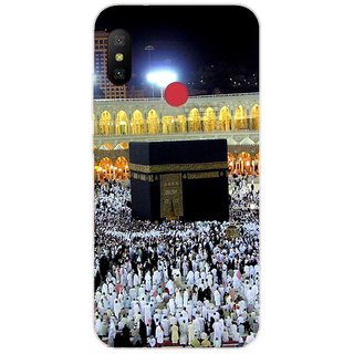 SmartNxt Designer Printed Case for Redmi Y2   Multi   Patterns & Ethnic   Mecca Madina
