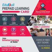 Prepaid Edubull Learning Pass for 12 Months