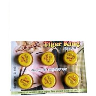 Tiger King Cream For Increasing Power Time Cream For Men ( private packing )