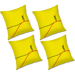 RADANYA Printed Polyester Cushion Cover With Filler Set of 4 Yellow,20x20 Inches