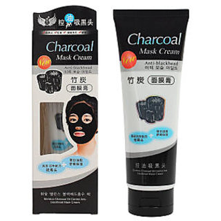 Charcoal Peel Off Mask Anti Acne Oil Control Deep Cleansing Blackhead Remover Face Masks for Men  Women, 130g