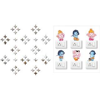 EJA Art 50 star silver 1 Acrylic  Wall Sticker With Free Ganesh and Friends Switch Board Sticker
