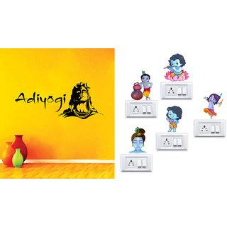 EJA Art Adiyogi Wall Sticker With Free Krishna Switch Board Sticker