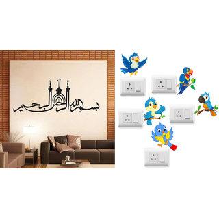 EJA Art bismillaherahmanerahim Wall Sticker With Free Twitter bird Switch Board Sticker