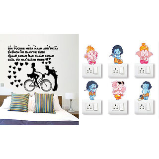 EJA Art Chal Do Na English Wall Sticker With Free Ganesh and Friends Switch Board Sticker