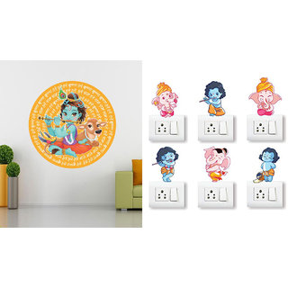 EJA Art Flute krishna with hare krishna Slogan Wall Sticker With Free Ganesh and Friends Switch Board Sticker