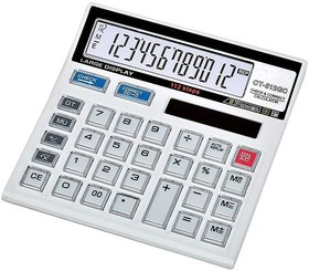 Financial and Business Office Calculator with Large LCD Display and Acrylic Protected Mirror Buttons(White)-512GC