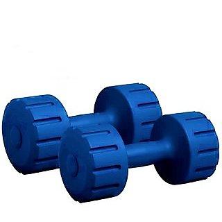 S and R PVC Dumbells set OF 2x2Kg4Kg