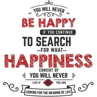 you will never be happy if you  | Islamic Verse Quran | |Sticker Paper Poster, 12x18 Inch
