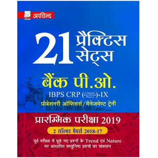 ARVIND Combo of 21 Practice Sets Bank PO IBPS CRP-IX Preliminary Exam 2019 With 2 Solved Papers 2018-17  51 Practice Set of General Intelligence  Reasoning Test In Hindi