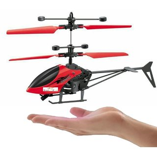 Kidz Induction Type Hand Sensor Flying Helicopter (Assorted Colors)