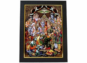 Photo frame of ram Sita