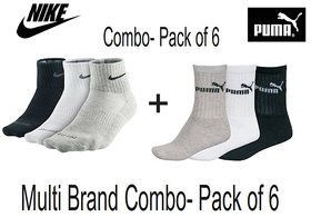 Branded Men Ankle Socks (pair of 6 )